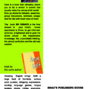 201 essays covers